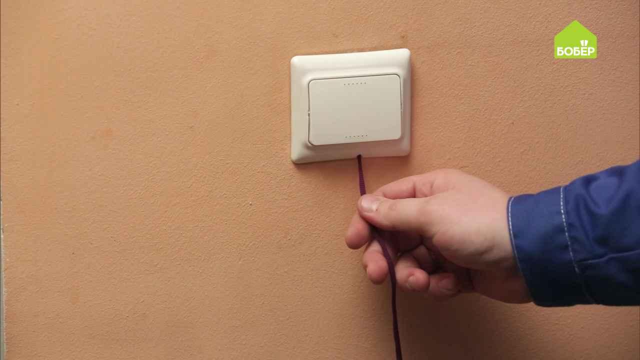 Модернизируем выключатель: пусть дети зажигают свет сами
