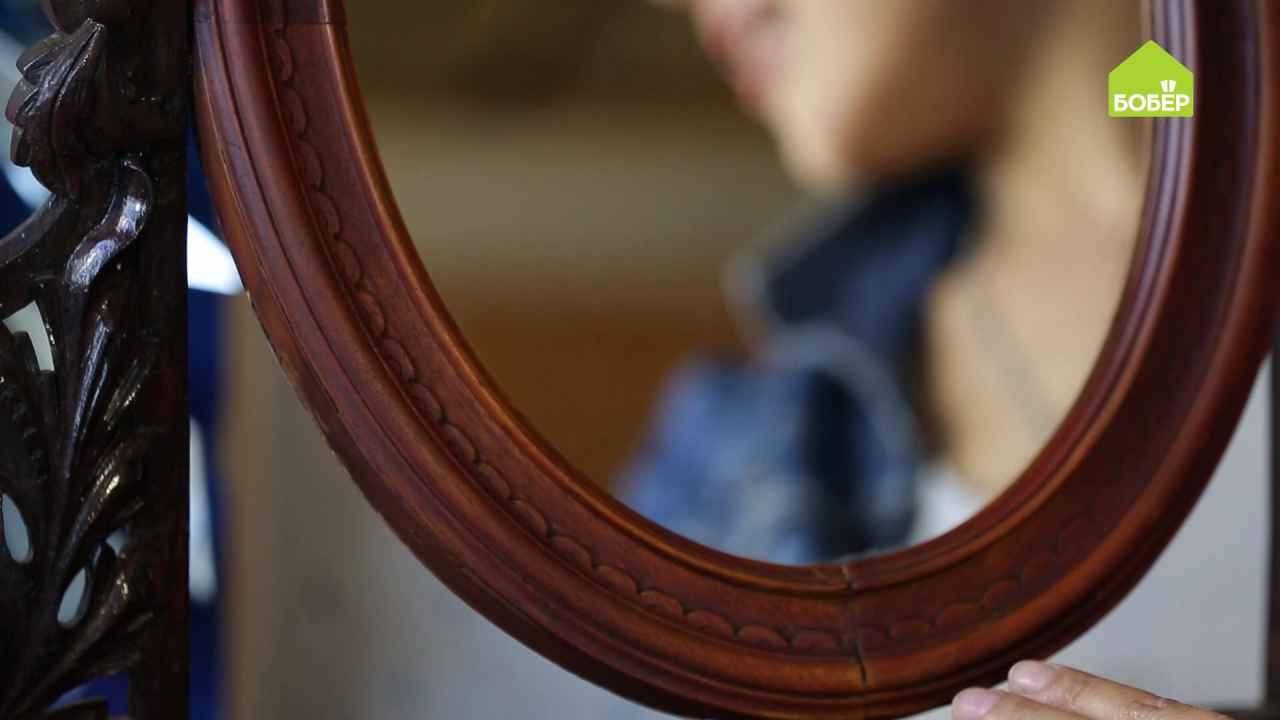 Тонируем раму для зеркала с помощью йода