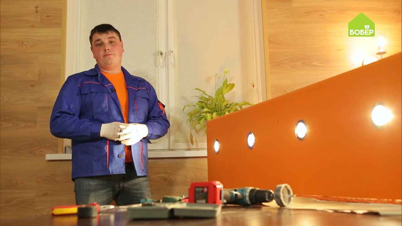 Устанавливаем точечные светильники
