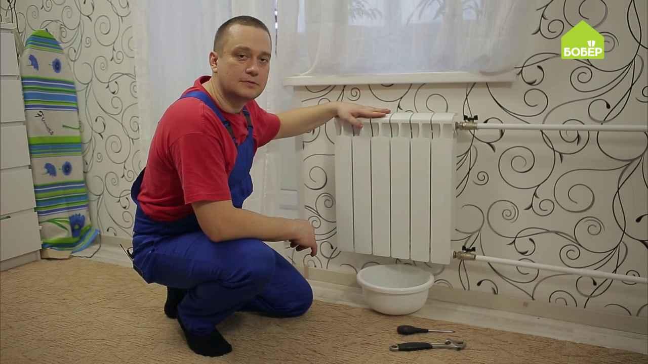 Снимаем радиатор отопления