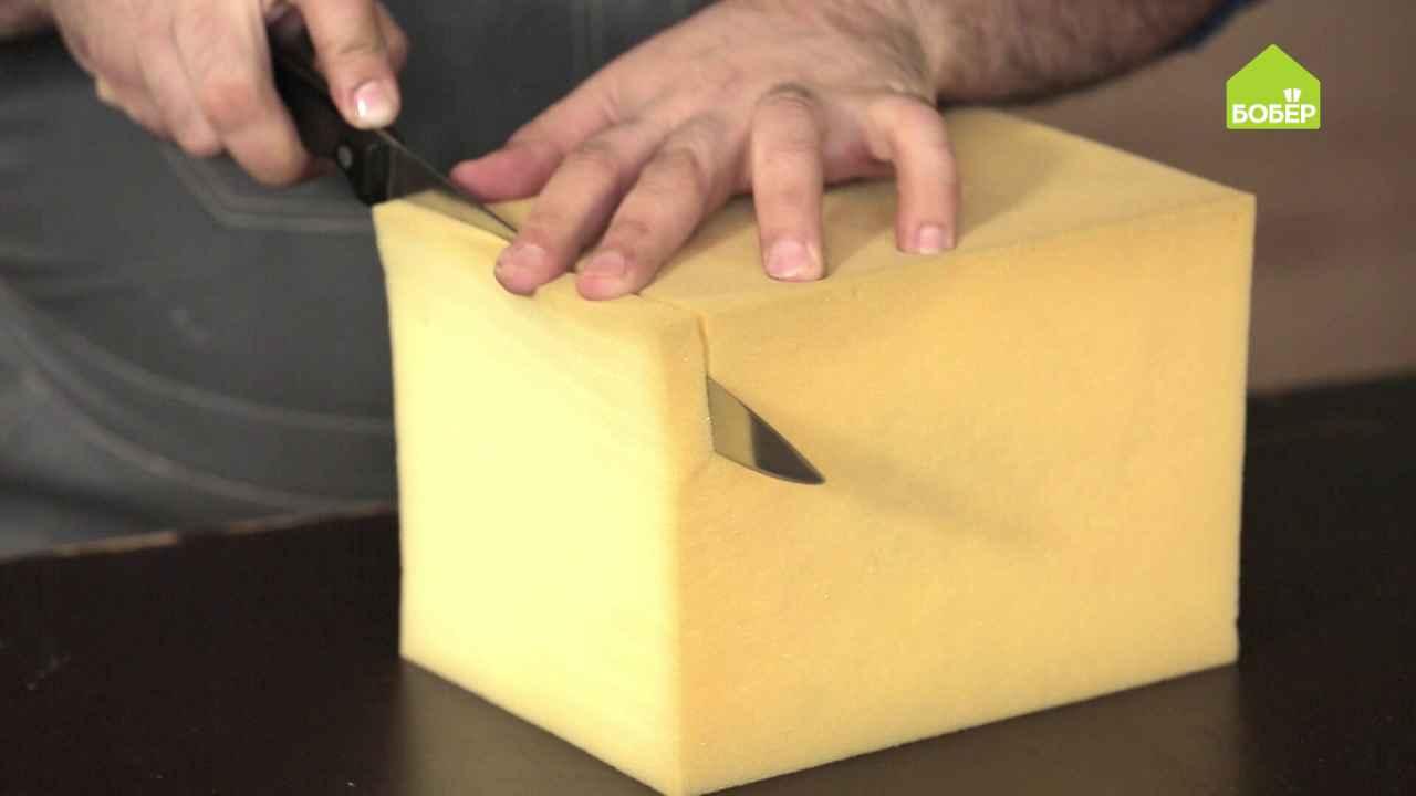 Как отрезать поролон кухонным ножом