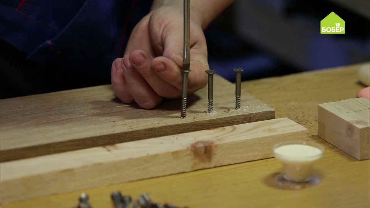 Вкручиваем шурупы в твёрдые породы древесины
