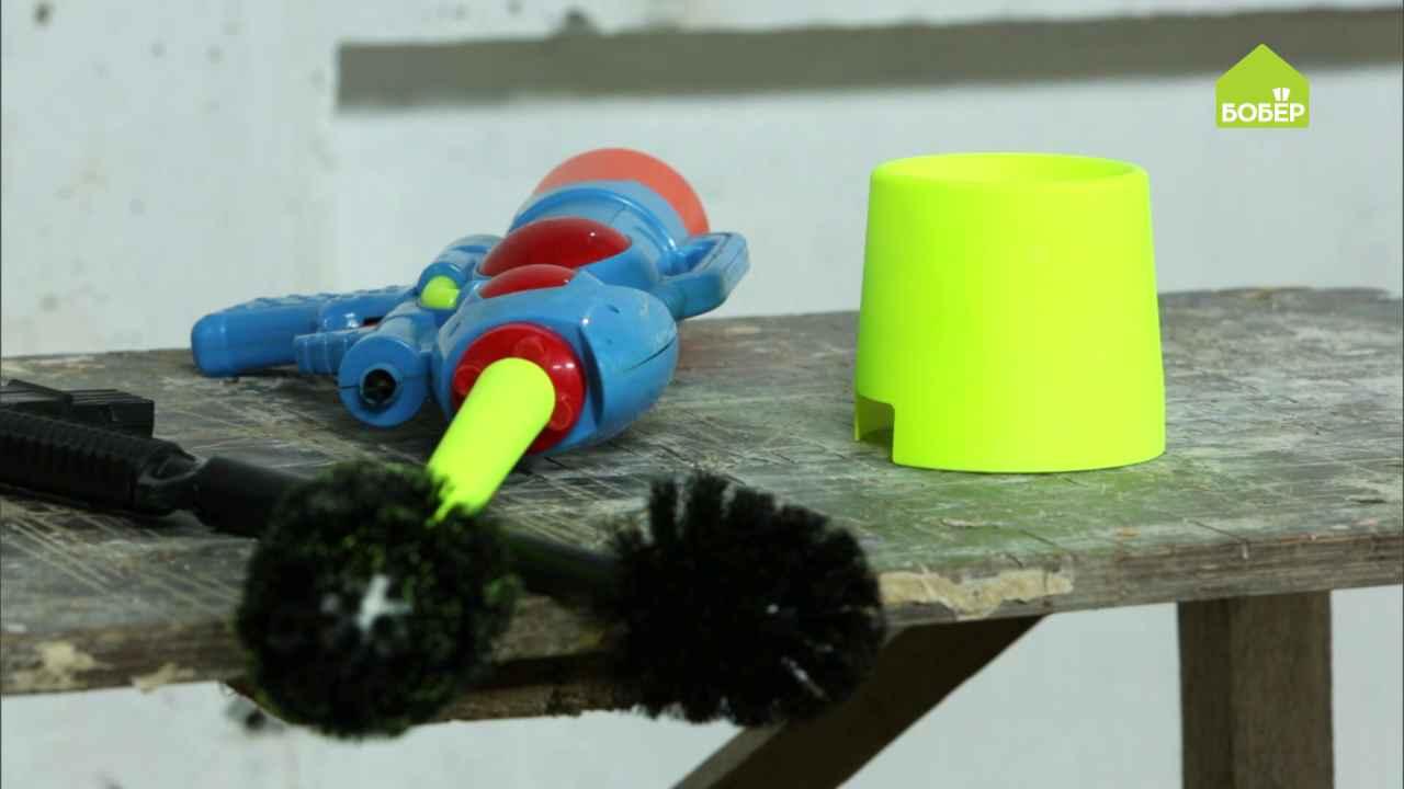 Туалетный ёршик из игрушечного пистолета