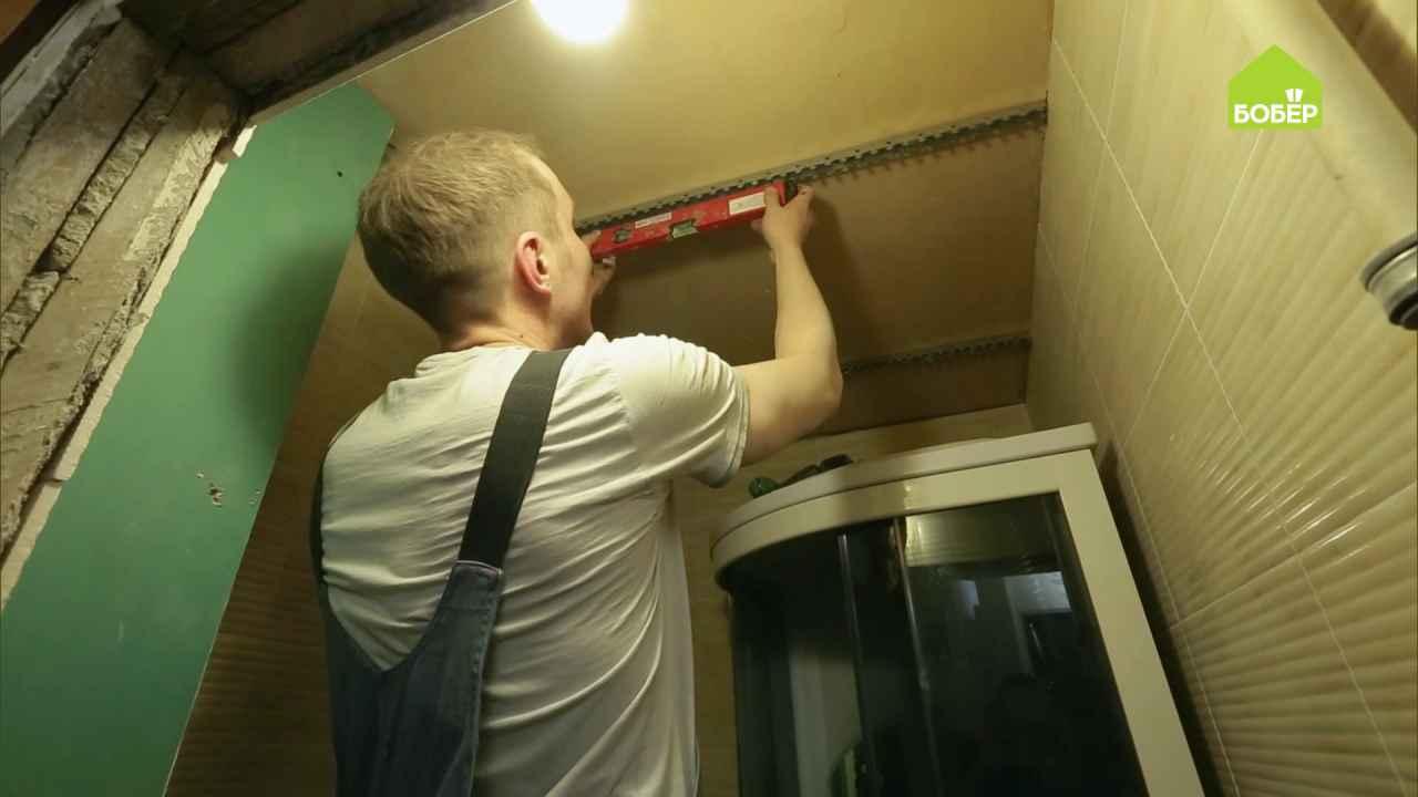 Как сделать реечный потолок в ванной. Часть 1