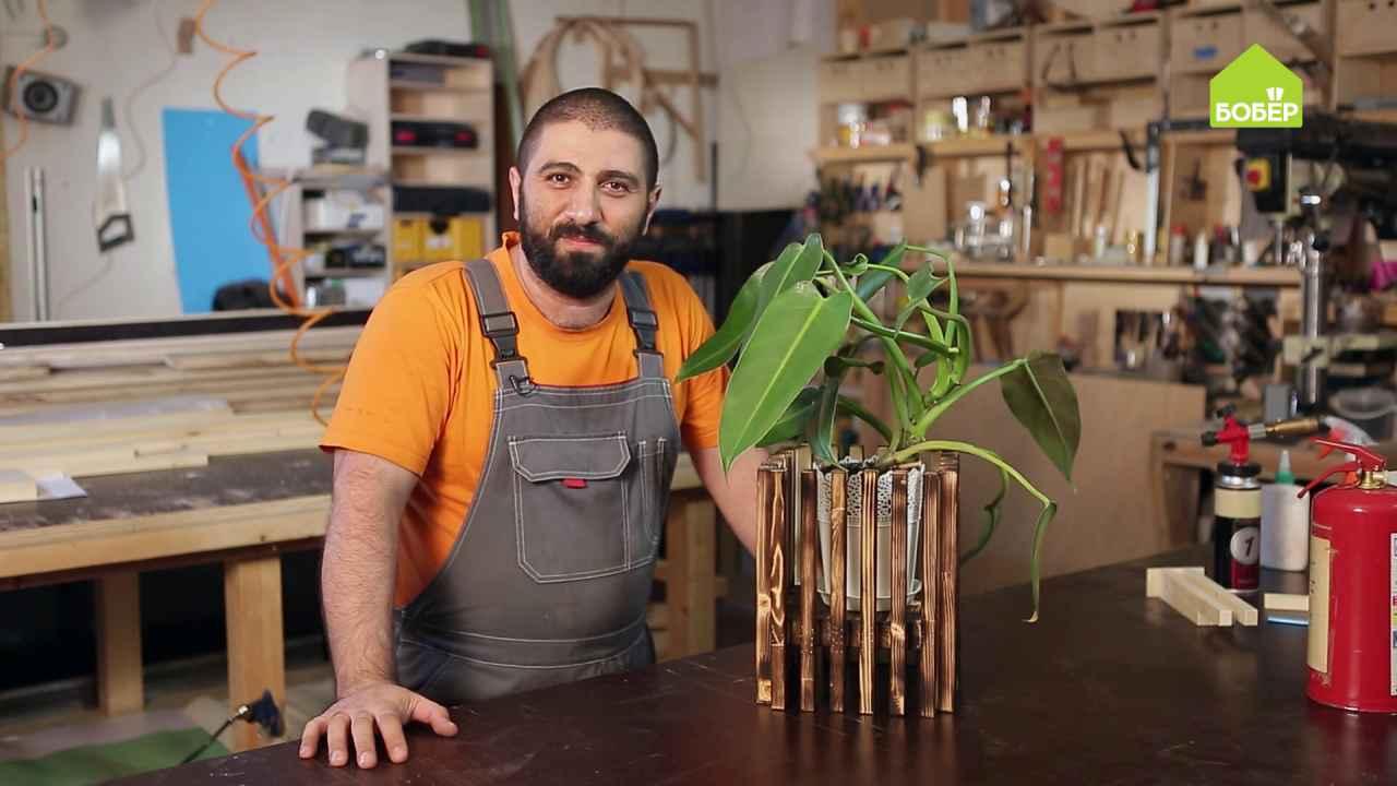 Брутальное кашпо из обожжённых деревянных реек