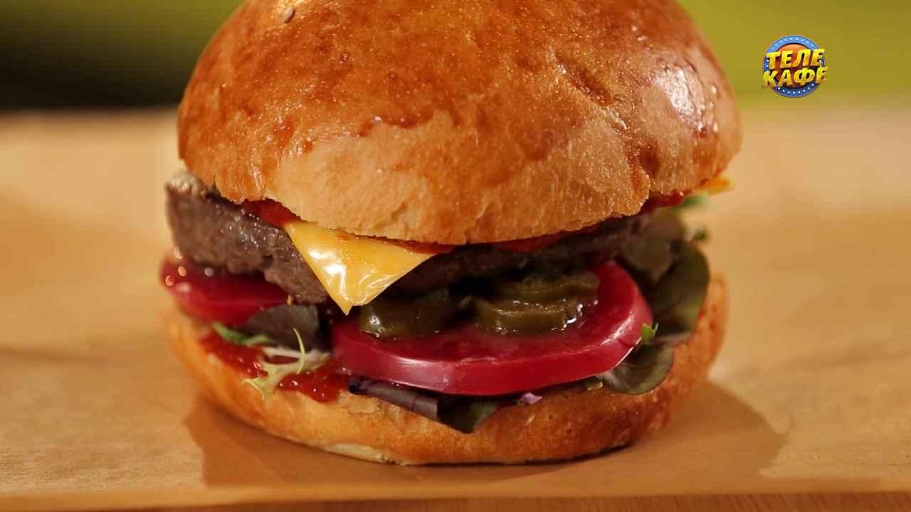 Бургер «Мехико»