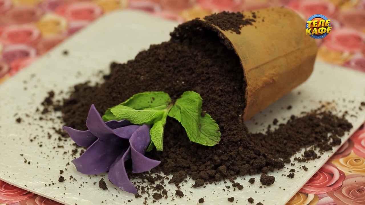 Десерт «Любимый бабушкин цветок»