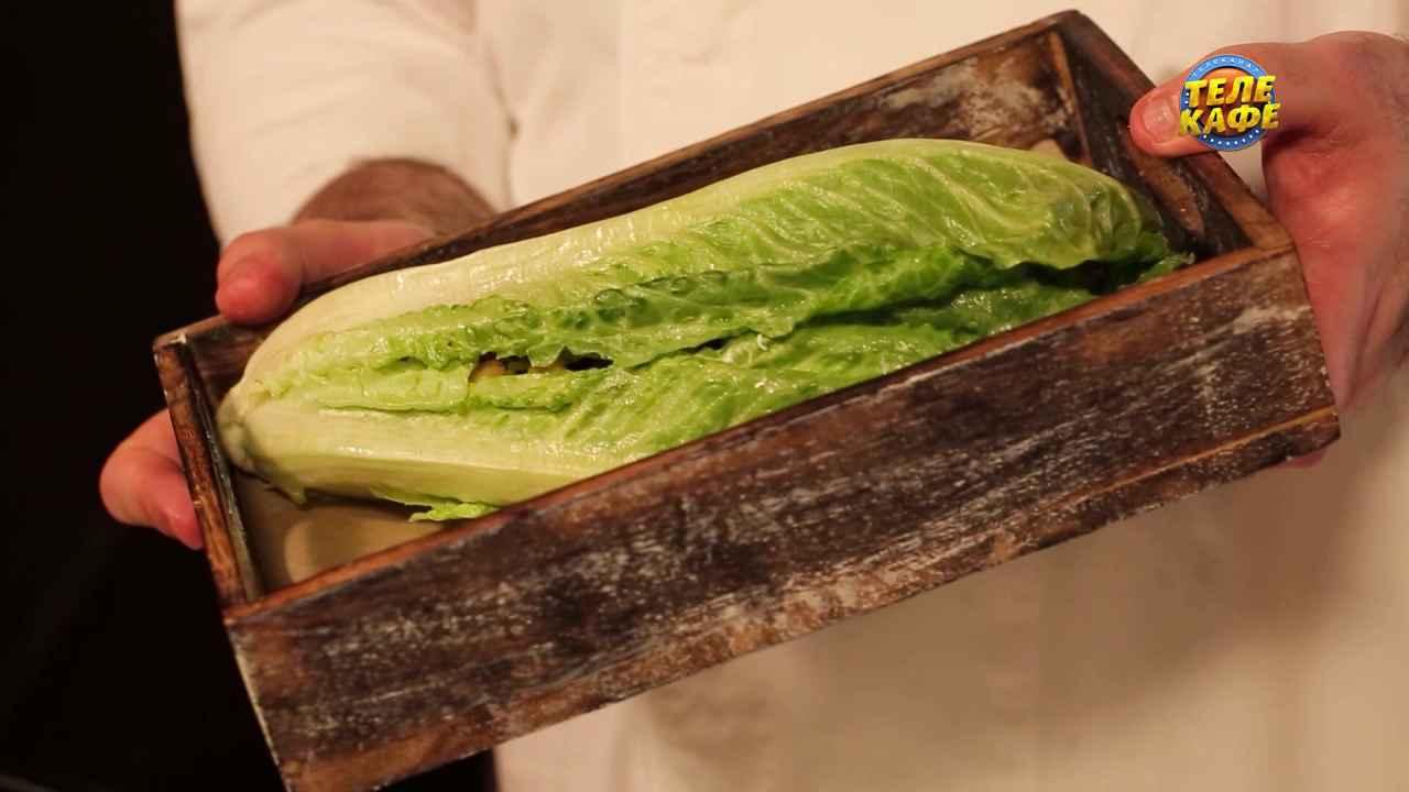 Фаршированный салат «Цезарь»
