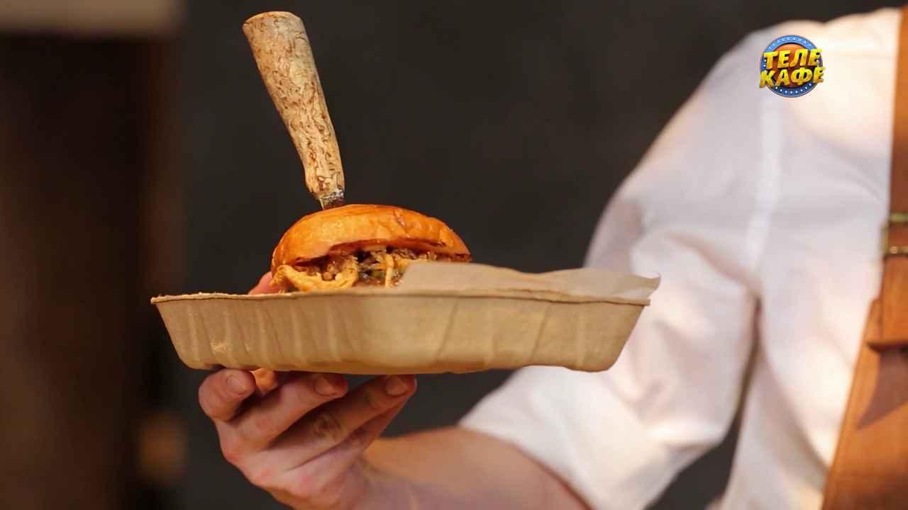 Канонический гамбургер