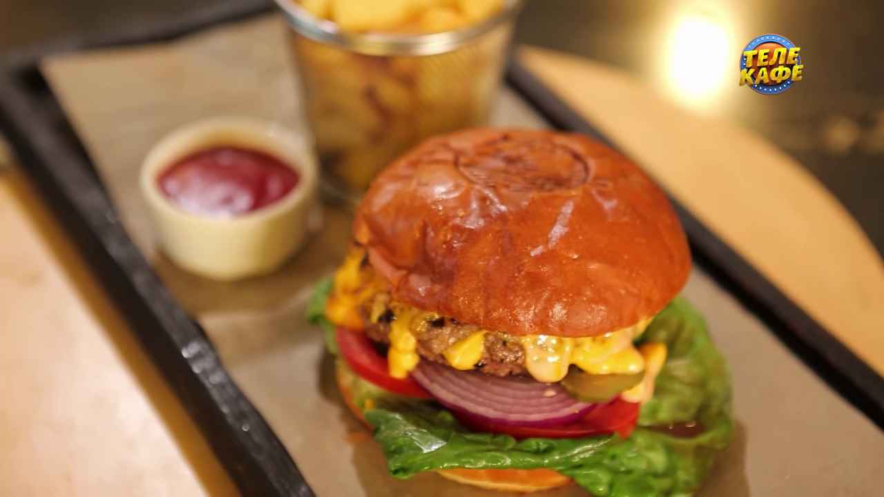 Классический гамбургер с сыром