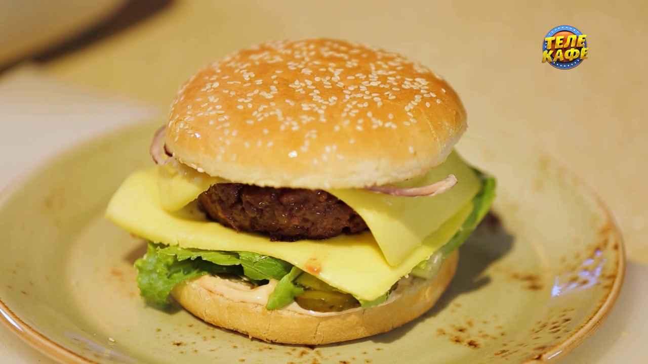 Король-бургер с говядиной