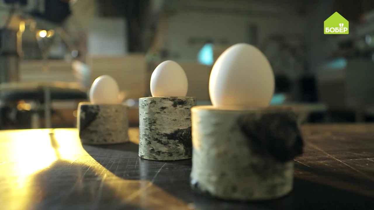 Подставка для куриного яйца своими руками