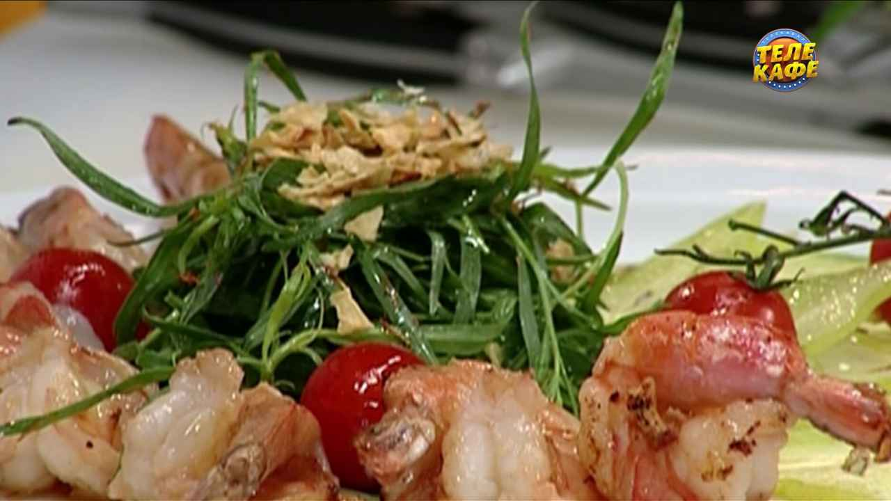 Салат из карамболы с эстрагоном