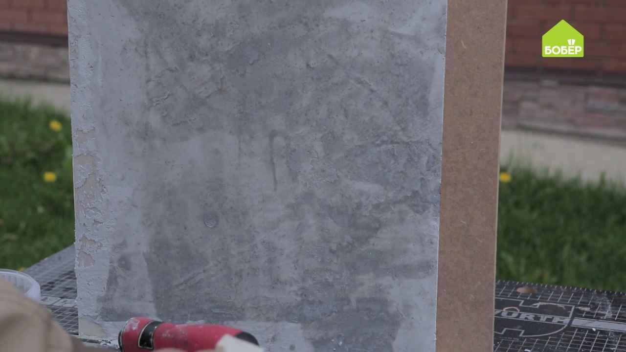 Отделка поверхности под бетон