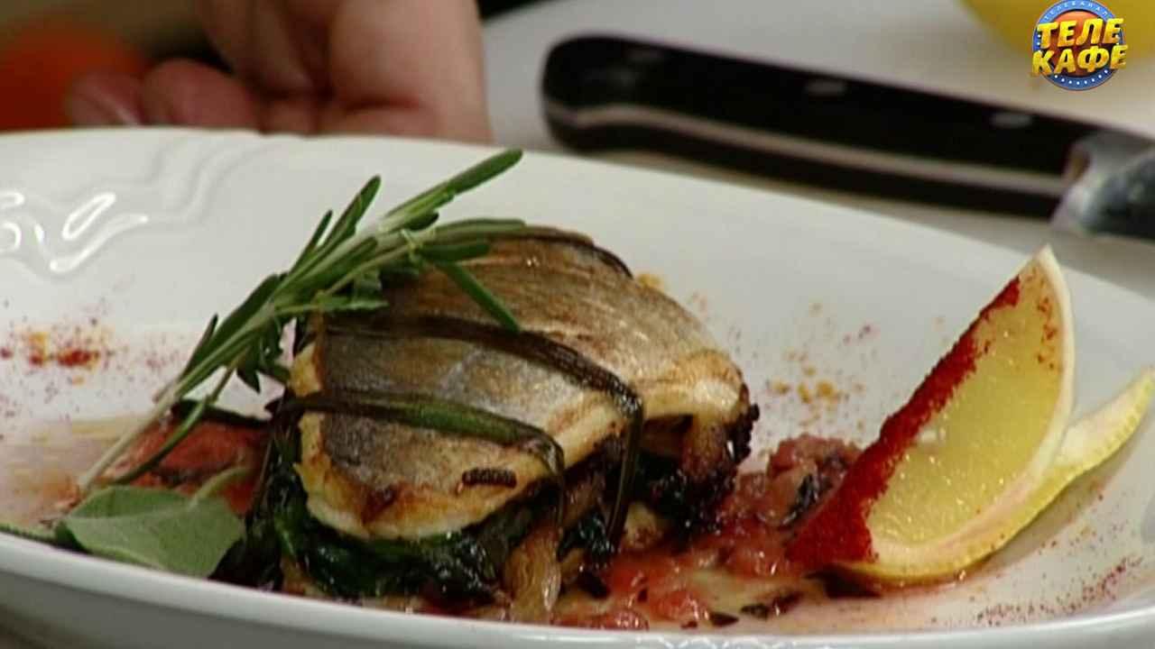 Фаршированное филе дорады с томатным соусом вьерж