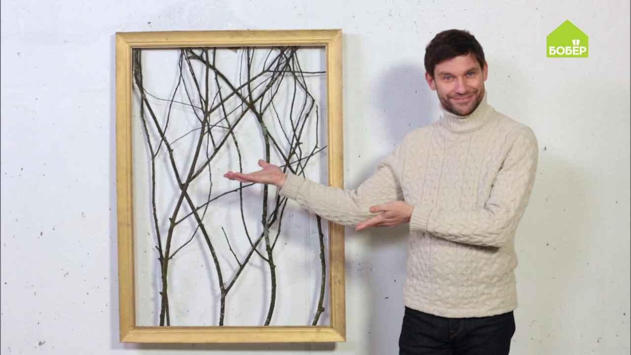 Картина из сухих ветвей