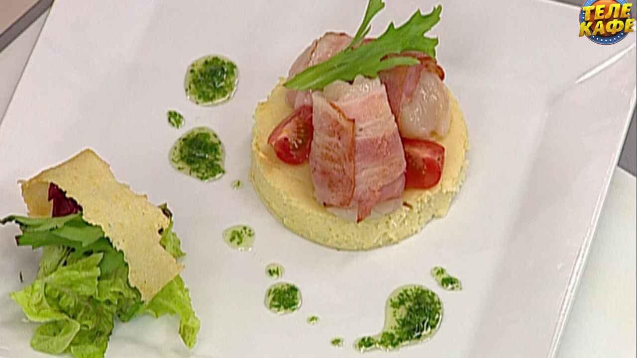 Картофельная запеканка с морскими гребешками и соусом из ароматных трав