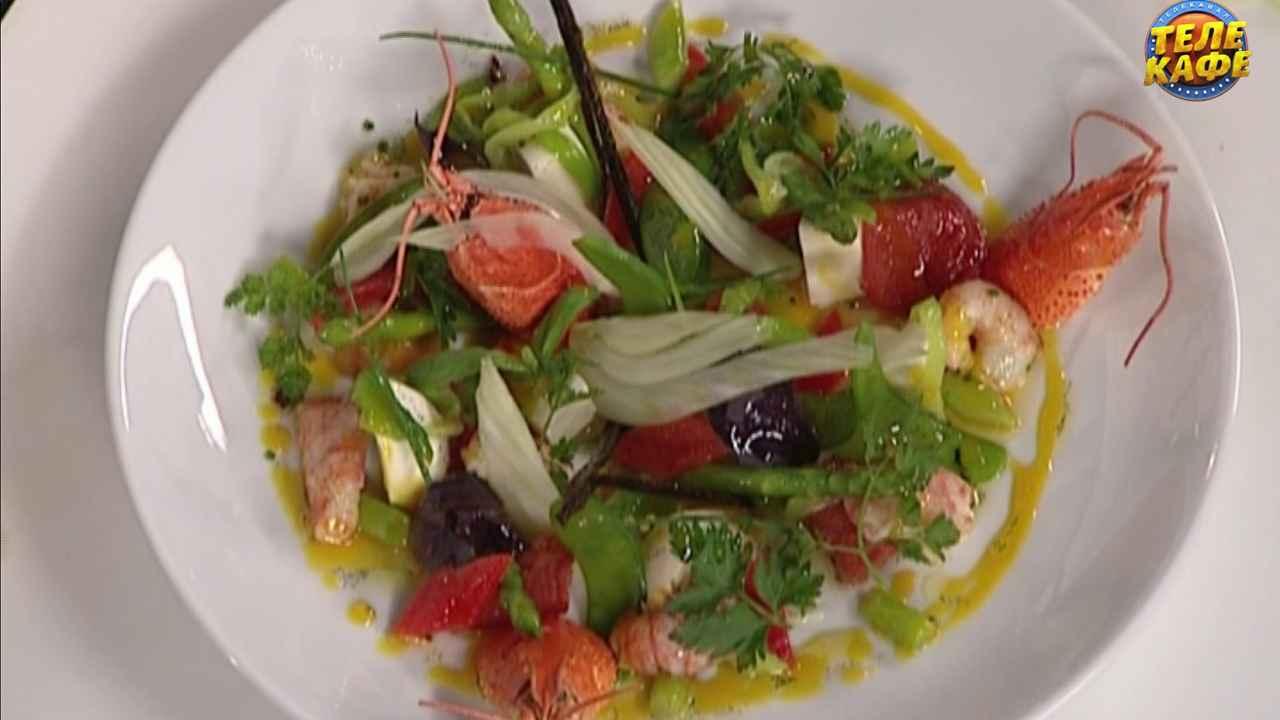 Салат с моцареллой, раковыми шейками и овощами, заправленный пюре из маракуйи, лимонным сиропом и ванильным маслом
