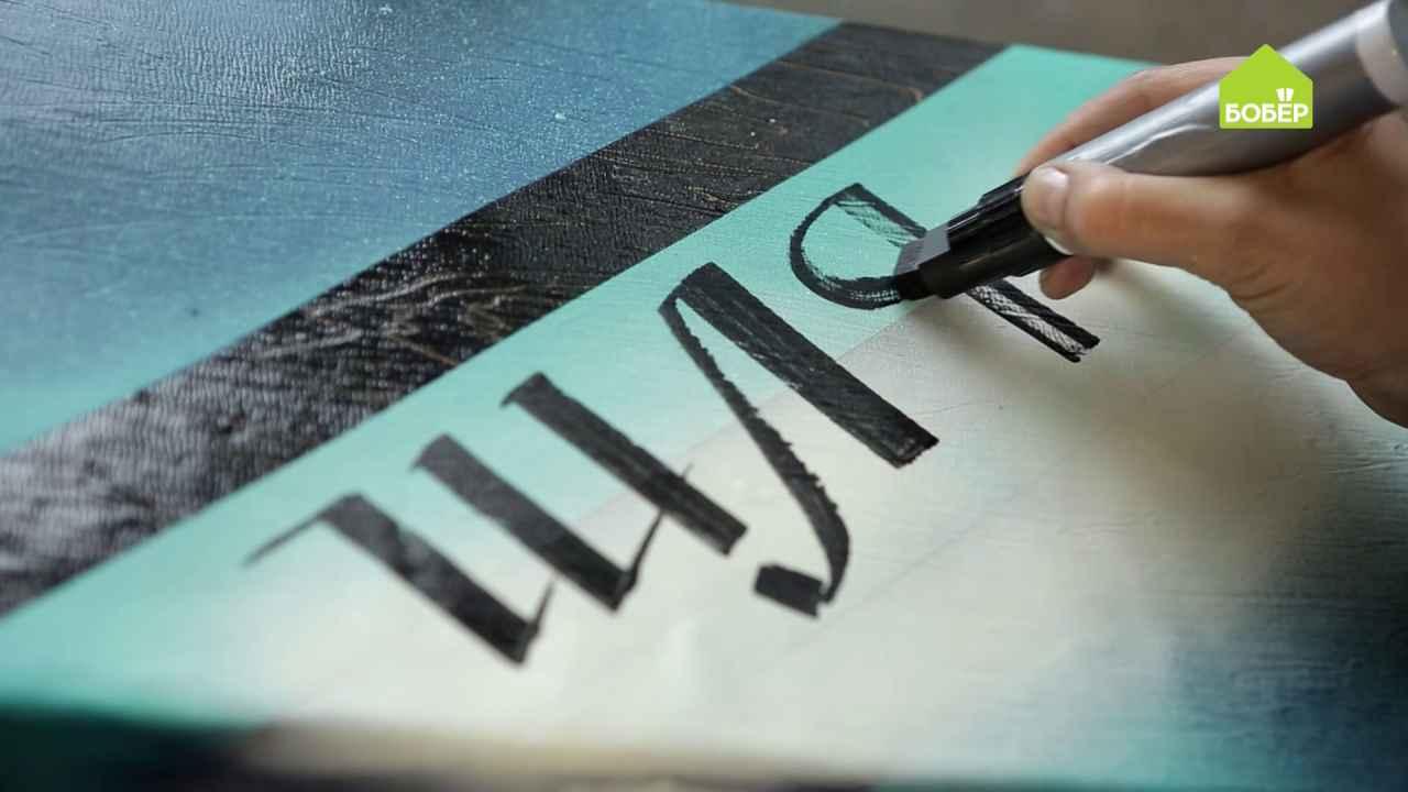Декорируем чемодан в стиле граффити