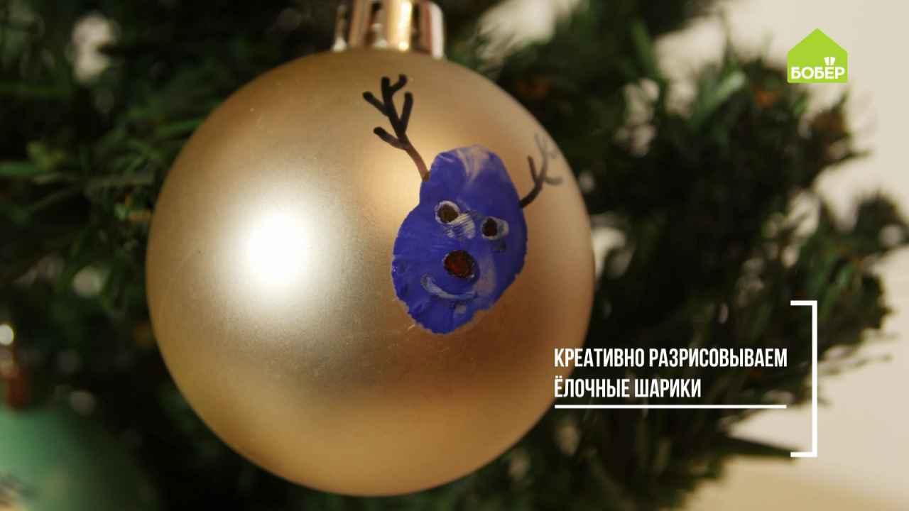 Лайфхаки: готовимся к Новому году вместе с детьми