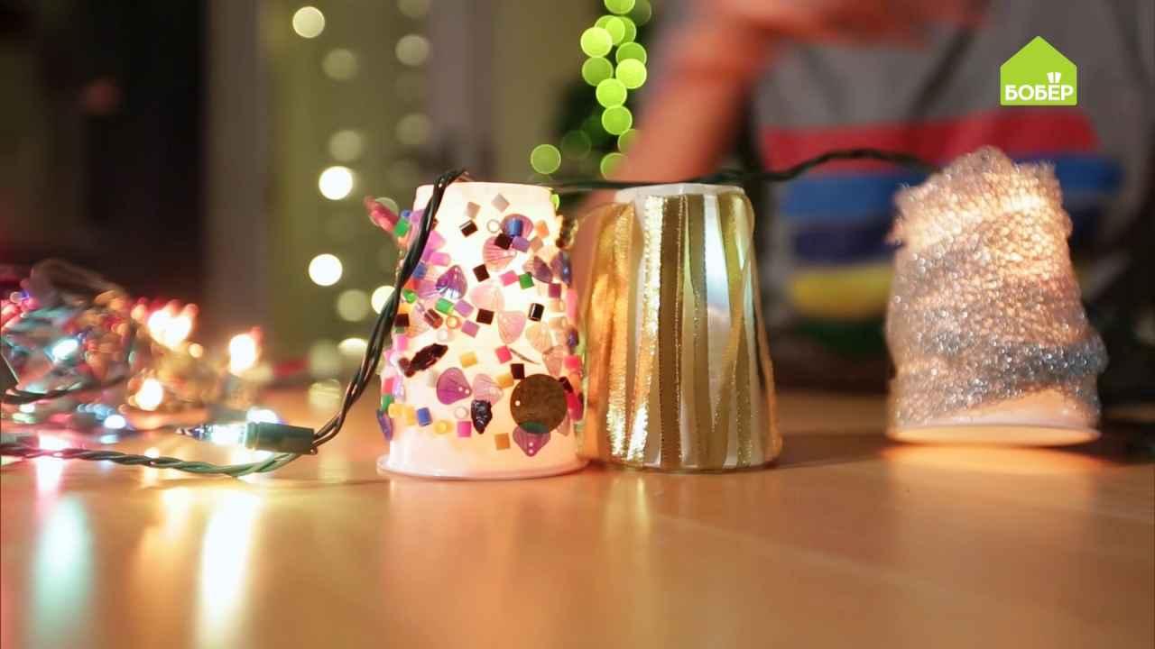 Абажуры для гирлянды из пластиковых стаканчиков
