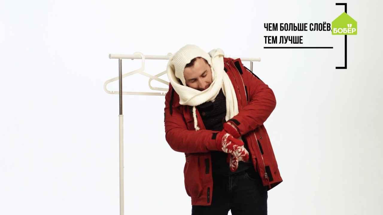 Лайфхаки: одеваемся на зимнюю прогулку