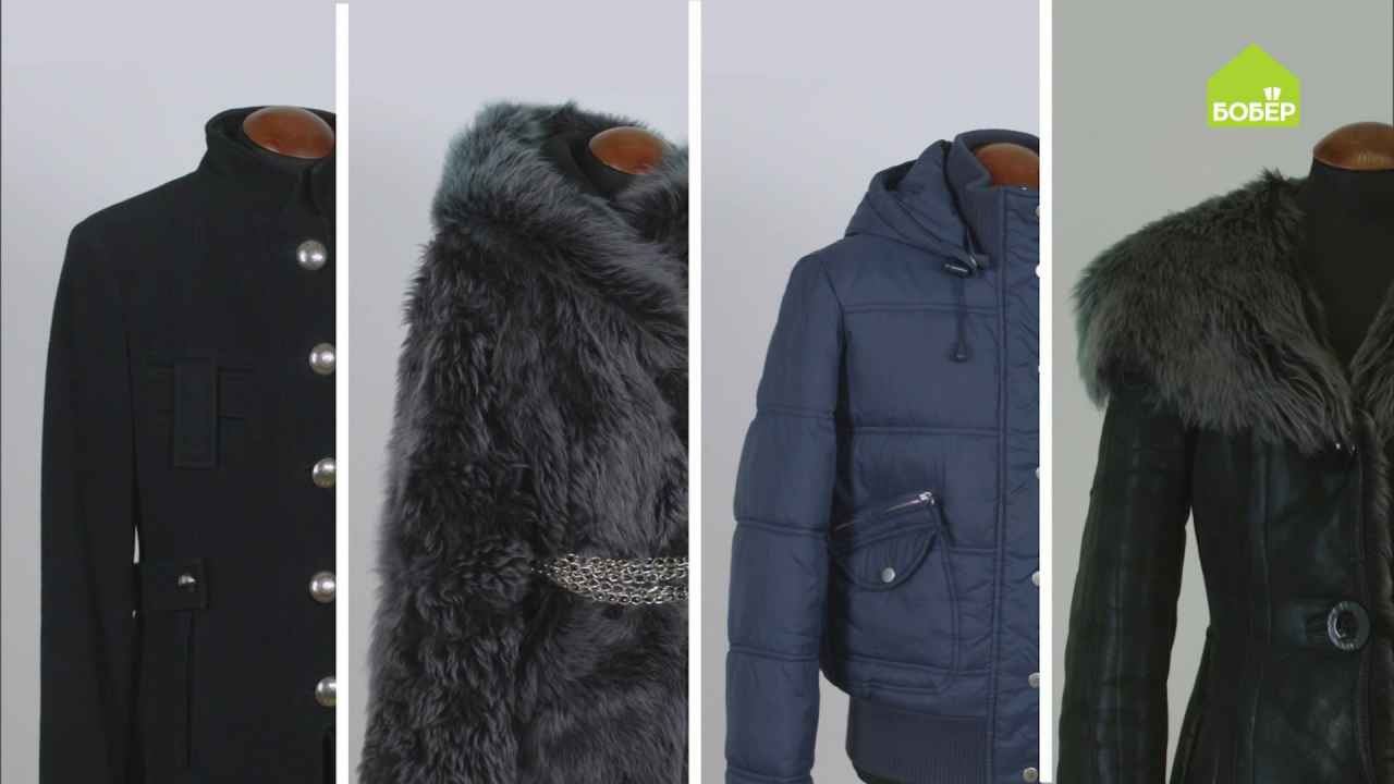 Лайфхаки: ухаживаем за зимними вещами