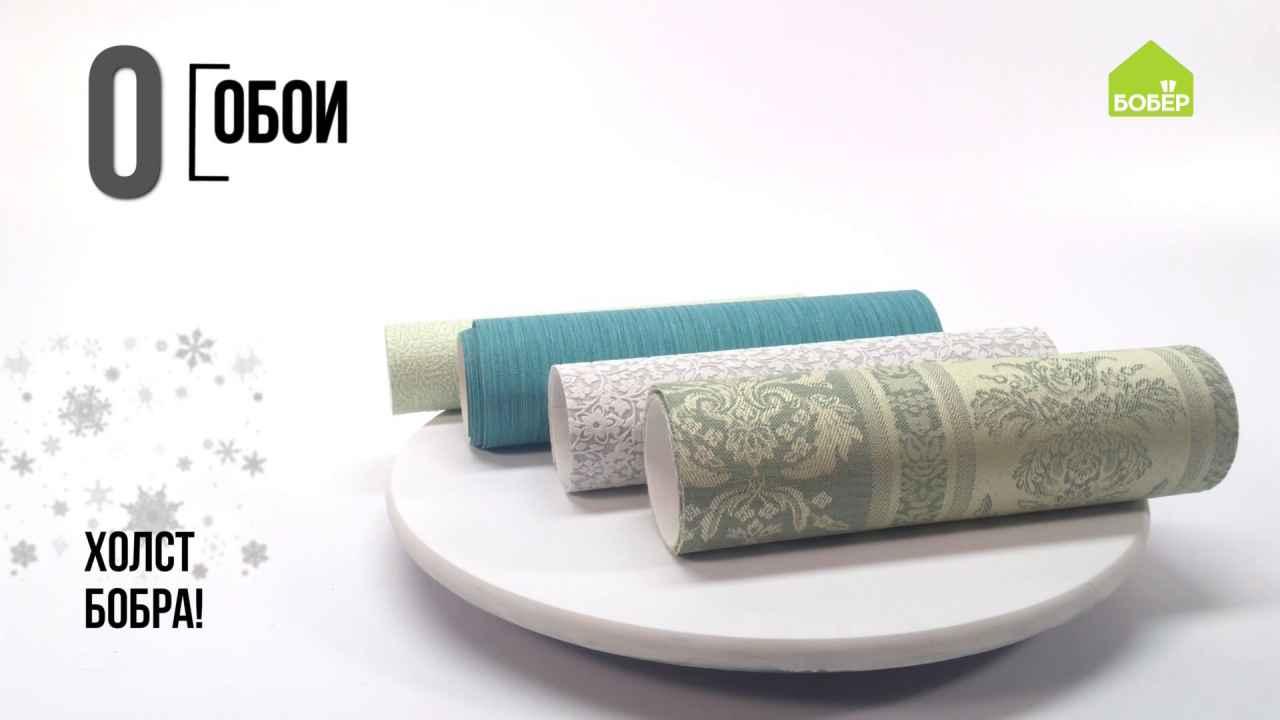 Азбука ремонта: текстильные обои на бумажной основе и виниловые обои на флизелиновой основе