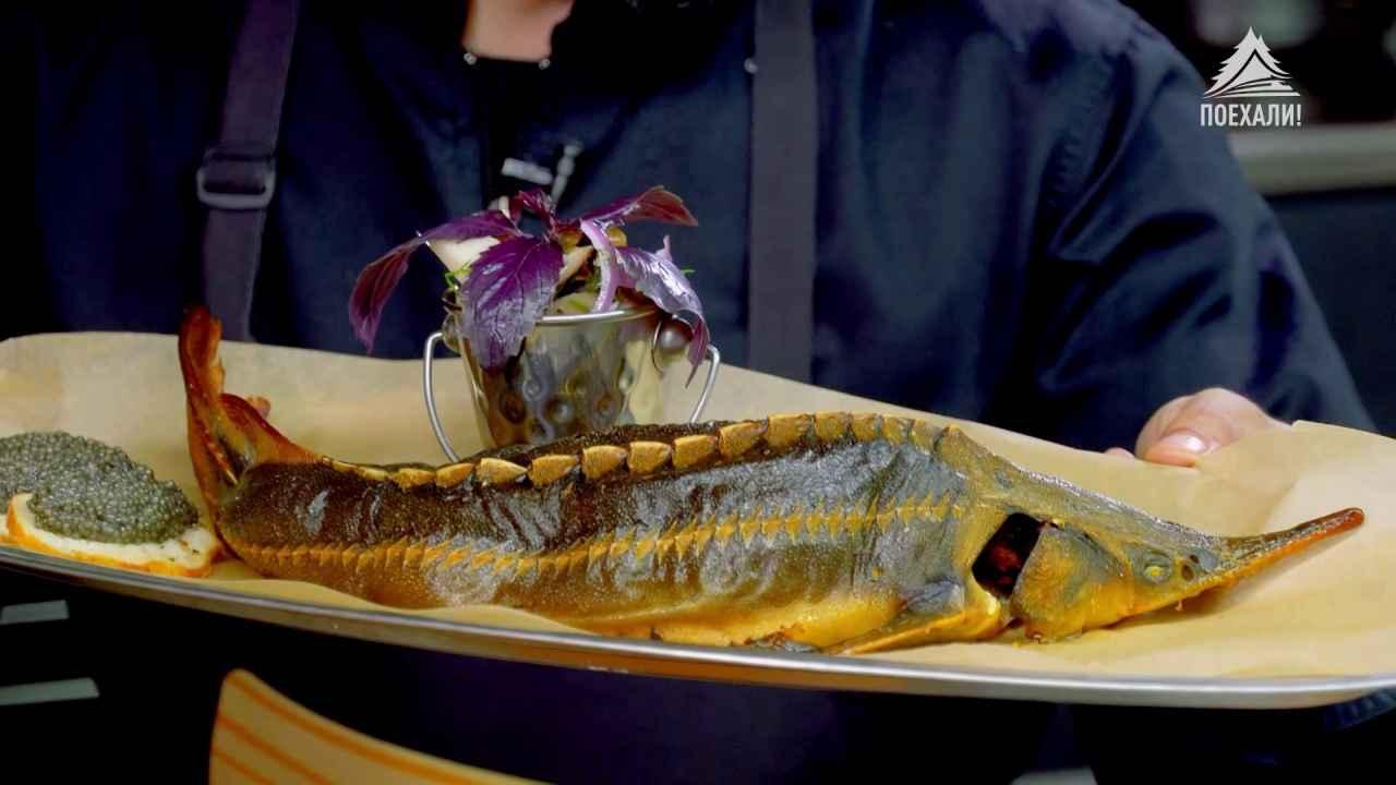 Царское блюдо. Стерлядь по-астрахански с солёными валуями и бутербродами с чёрной икрой