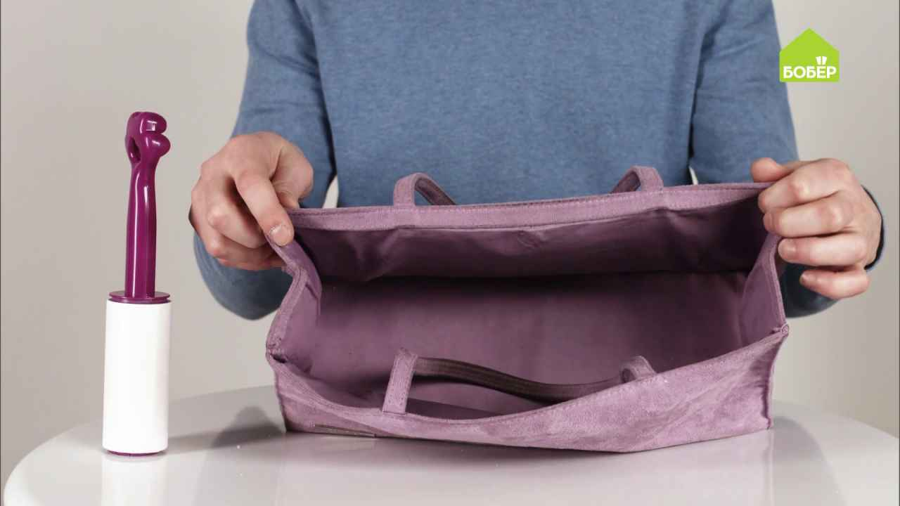 Лайфхаки к 8 Марта: чистим и правильно храним дамскую сумочку