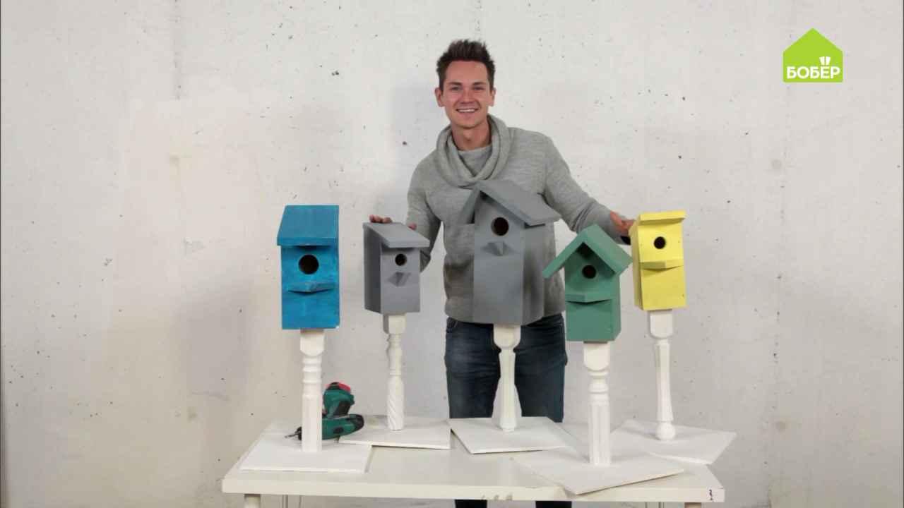 Дизайнерские скворечники для птиц