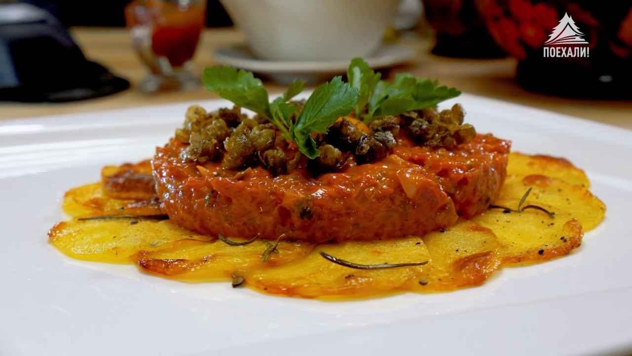 Тартар из говядины с карпаччо из картофеля
