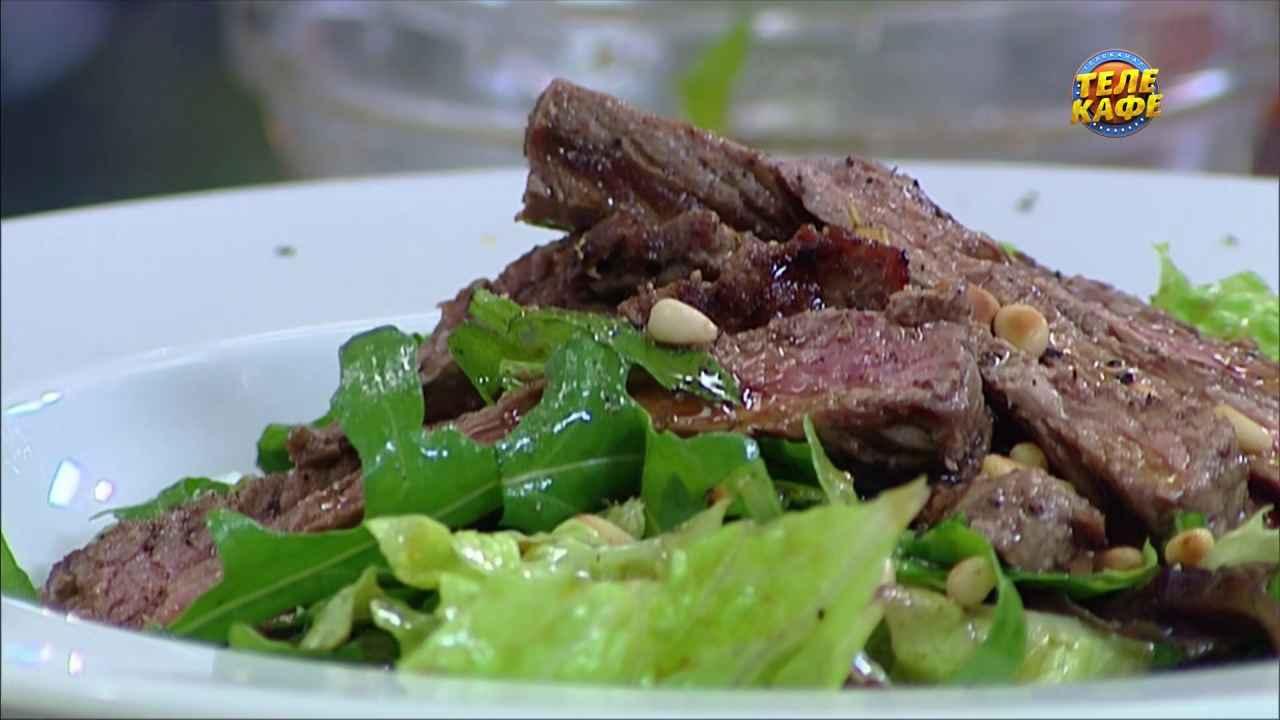 Тёплый салат с говяжьим стейком и ароматным соусом