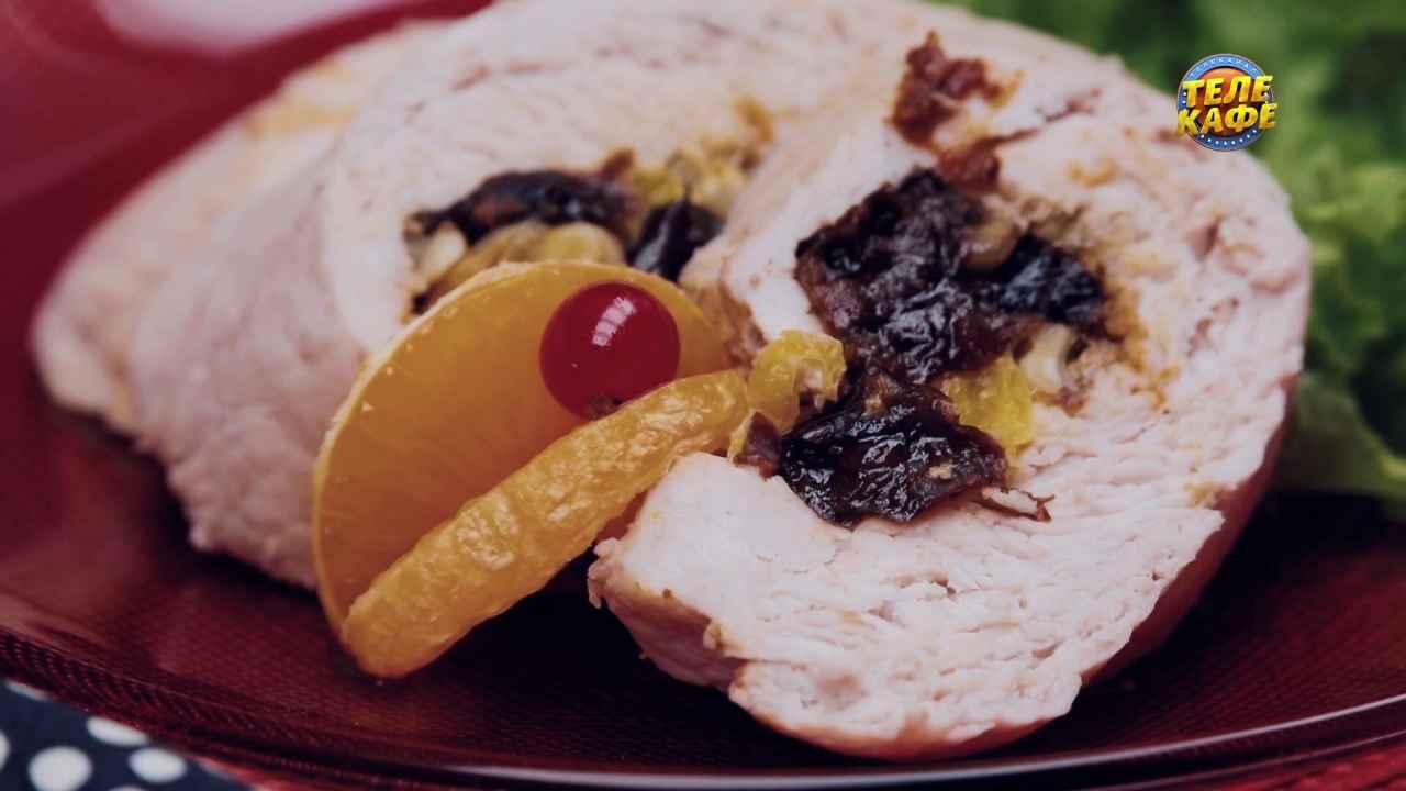 Куриный рулет на пару с мандаринами, черносливом и грецкими орехами