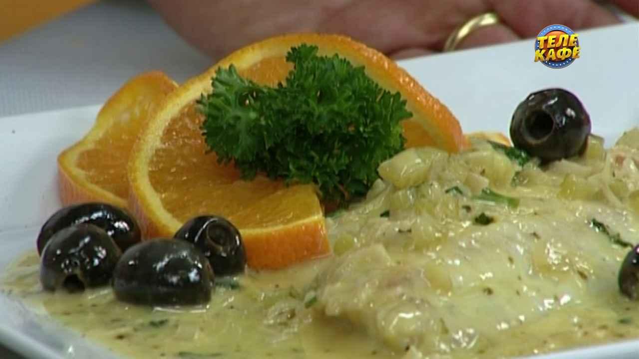 Филе дорады в апельсиново-сливочном соусе