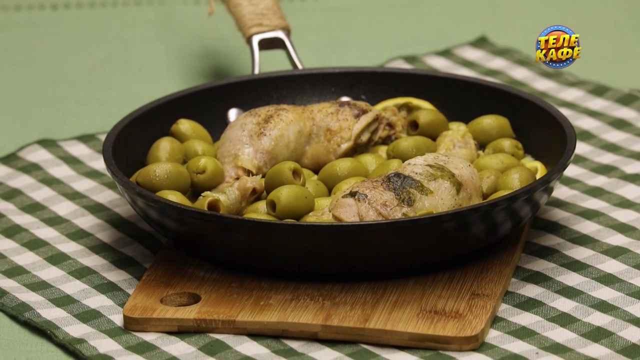 Куриные окорочка, тушенные с оливками и лимоном