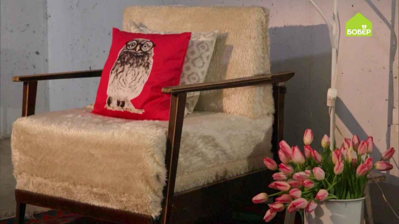 Меховое кресло