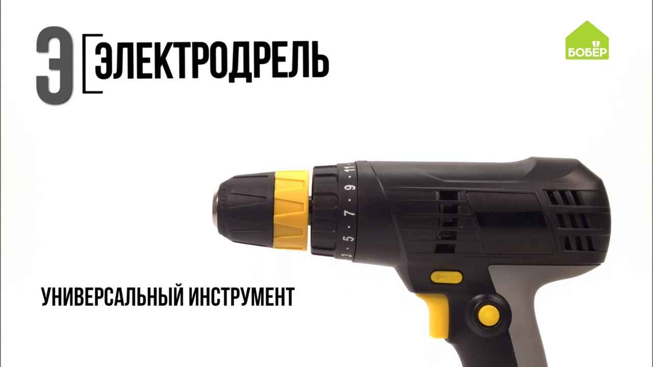 Азбука ремонта: насадка-миксер для электродрели