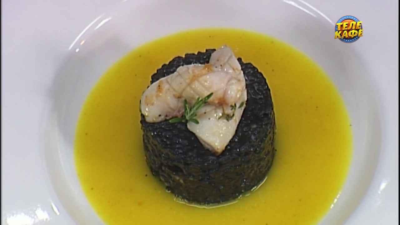 Ризотто с креветками, чернилами каракатицы и соусом «Шафран»
