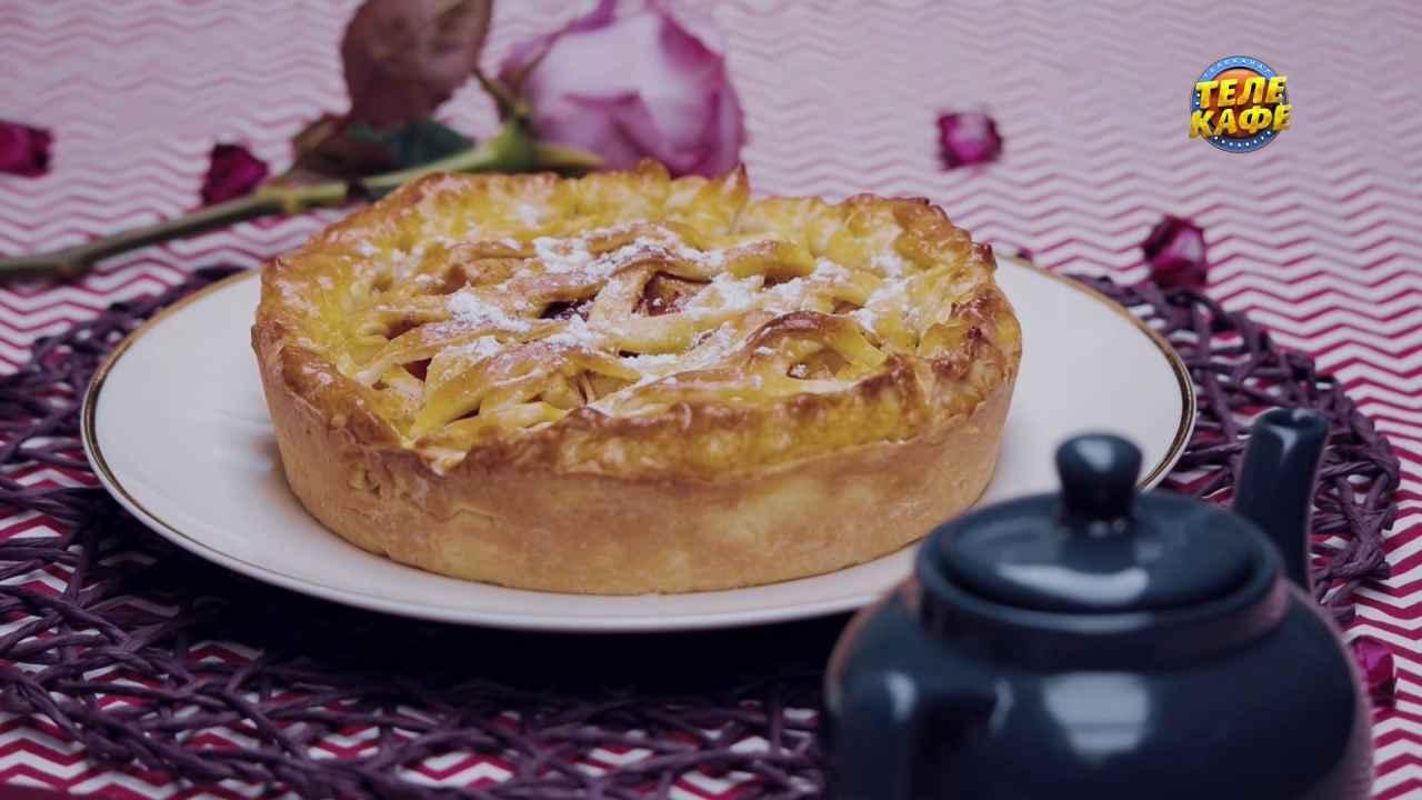 Пирог с яблоками и рикоттой