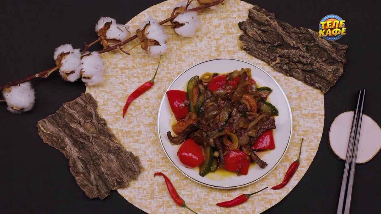 Тархамяк сяй — мясное блюдо уйгурской кухни