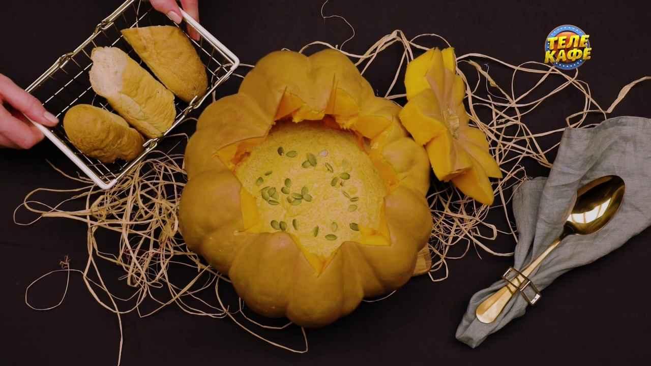 Тыквенный крем-суп с шампиньонами и киноа