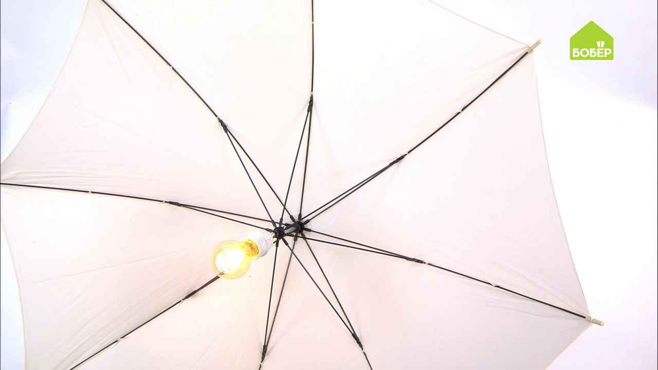 Светильник из зонтика