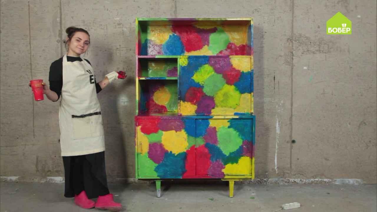 Советский шкаф в стиле колор блок