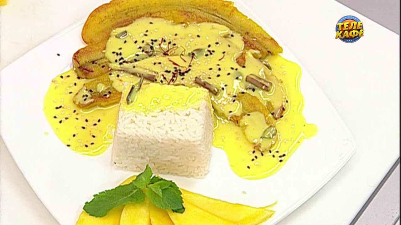 Рис по-тайски с манго и кокосовым соусом