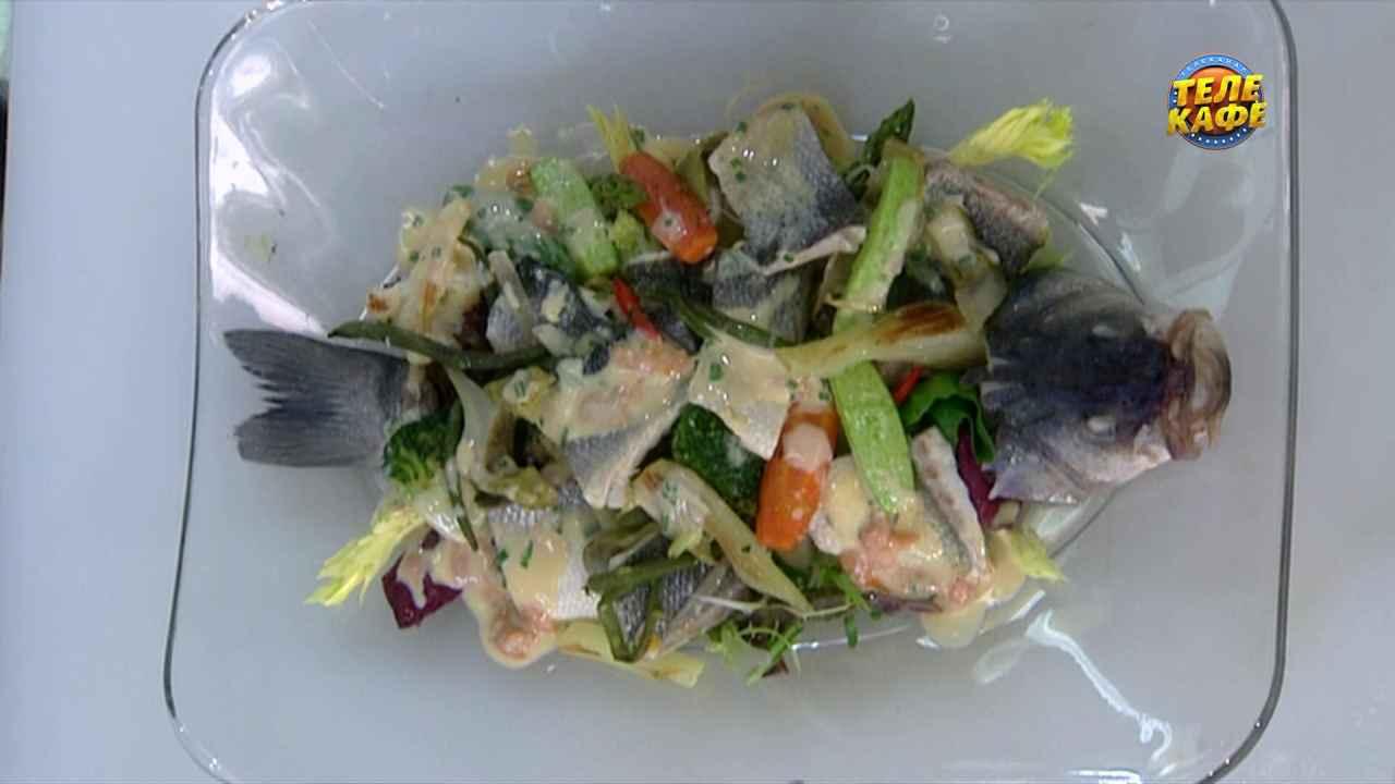 Тёплый салат из сибаса